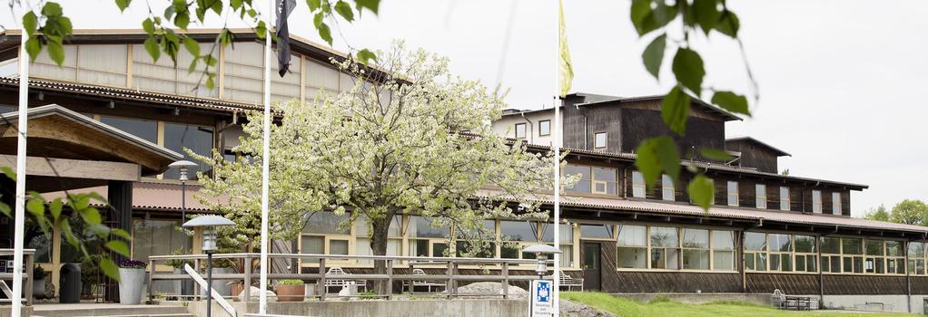 Arken Hotel & Art Garden Spa - 哥德堡 - 建築