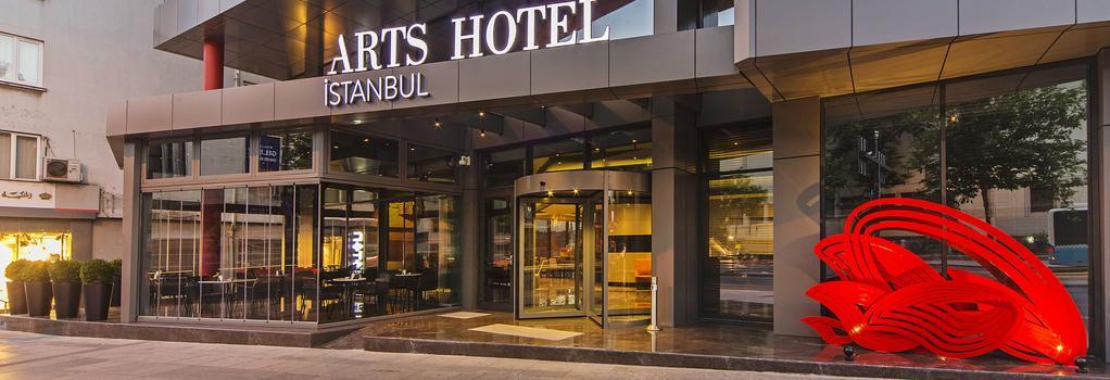 Arts Hotel Istanbul - Special Class - 伊斯坦堡 - 建築