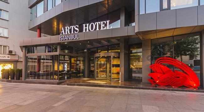 Arts Hotel Istanbul Bosphorus - 伊斯坦堡 - 建築