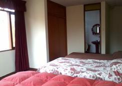 維克多- 利馬機場旅館 - Lima - 臥室