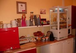維克多雨果酒店 - 尼斯 - 餐廳