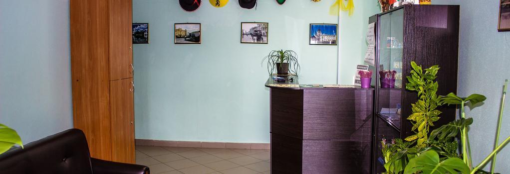 Mini-Hotel na Naberezhnoy - 喀山 - 櫃檯