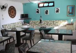 曼達拉賓館 - 布希奧斯 - 休閒室