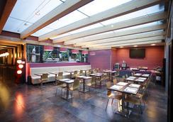 Enara Boutique Hotel - 巴利亞多利德 - 餐廳