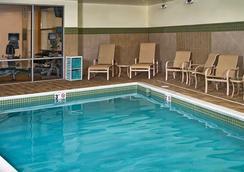華盛頓哥倫比亞特區/美國國會大廈萬怡酒店 - 華盛頓 - 游泳池