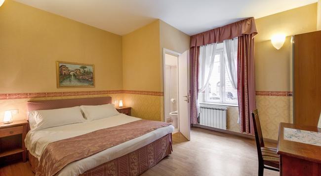 Residenza Belli - 羅馬 - 臥室