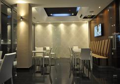 多爾西國際酒店 - 斯科普里 - 餐廳