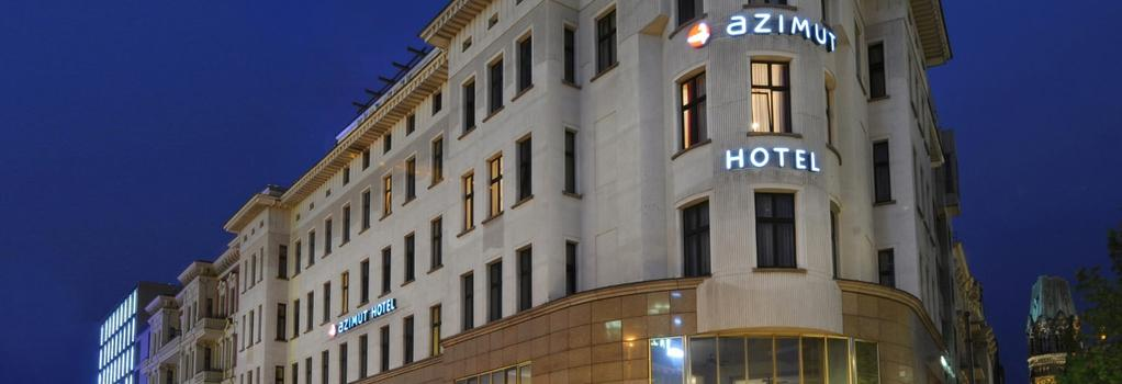 Azimut Hotel Kurfürstendamm Berlin - 柏林 - 建築