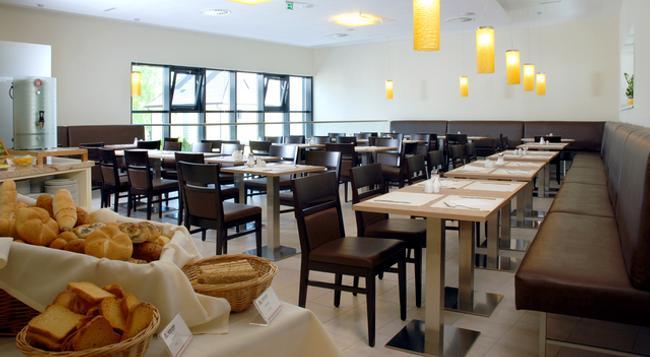 Austria Trend Hotel Salzburg Mitte - 薩爾斯堡 - 餐廳