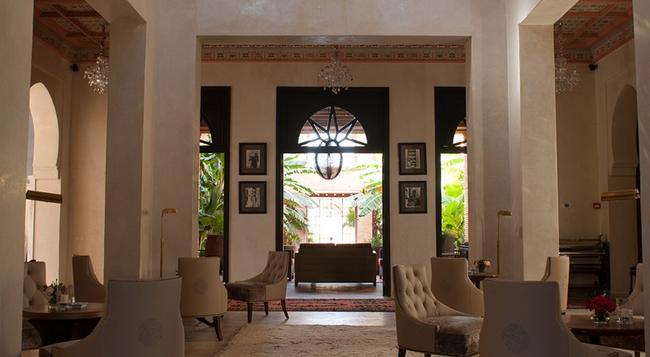 Tigmiza Suites & Pavillons - 馬拉喀什 - 休閒室