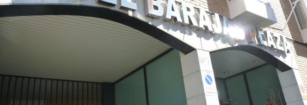 Hotel Barajs Plaza - 馬德里 - 建築