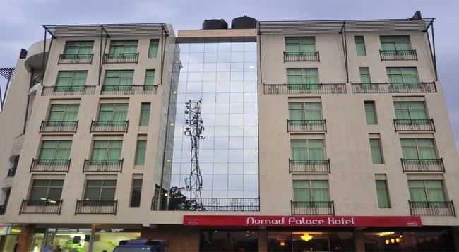 Nomad Palace Hotel - 內羅畢 - 建築