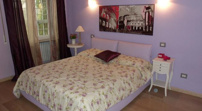 Ara Romae - 羅馬 - 臥室