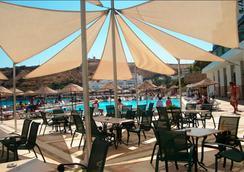馬維克薩爾酒店 - 博德魯姆 - 餐廳