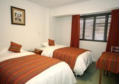 喬爾卡納酒店 - Lima - 臥室