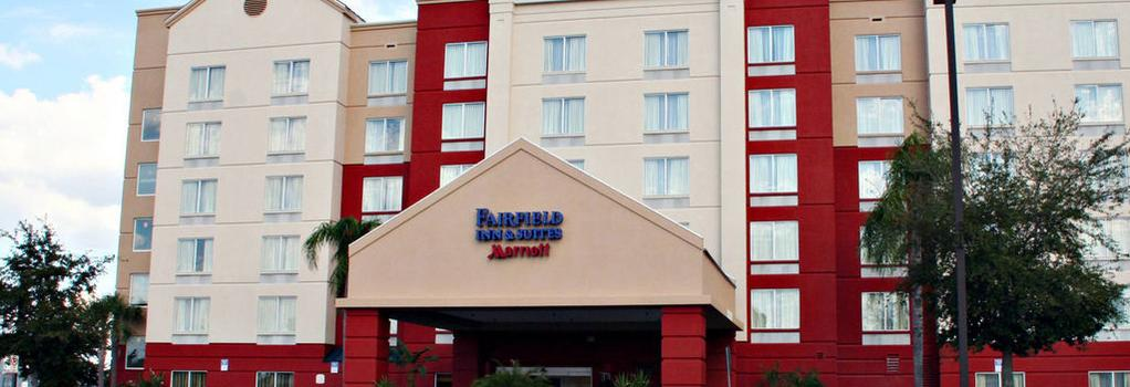 Fairfield Inn and Suites by Marriott Orlando Near Universal Orlando Resort - 奧蘭多 - 建築