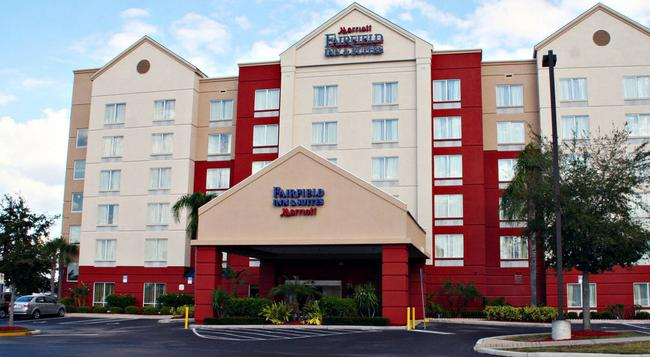 Fairfield Inn and Suites by Marriott Orlando Near Universal Orlando Resort - 奧蘭多 - 建築