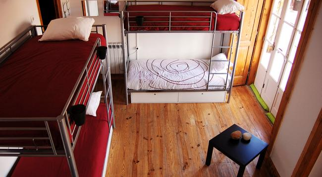This Is Lisbon Hostel - 里斯本 - 臥室