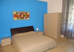 特里雅斯特酒店 - 卡塔尼亞 - 臥室