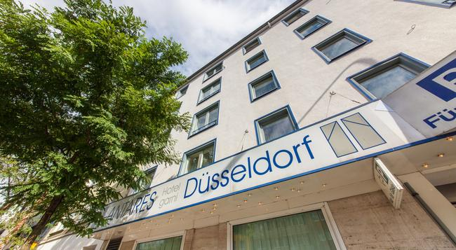 Hotel Antares Düsseldorf - 杜塞道夫 - 室外景