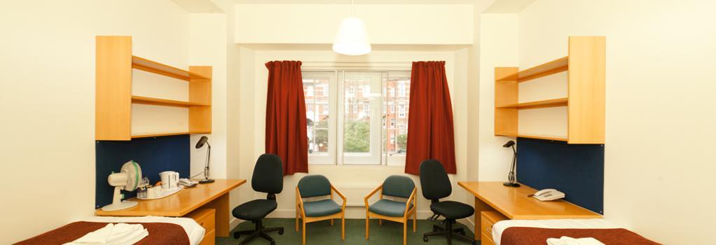 Beit Hall - 倫敦 - 臥室