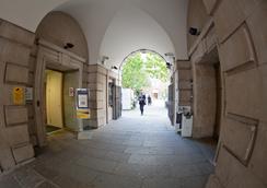 Beit Hall - 倫敦 - 室外景