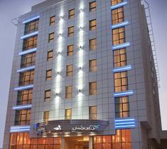 迪拜麗都酒店- 阿爾巴沙
