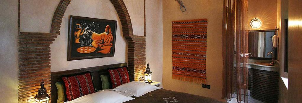 Riad Sesame - 馬拉喀什 - 臥室