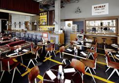 25小時海港新城酒店 - 漢堡 - 餐廳