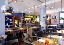 里維斯25小時酒店 - 法蘭克福 - 餐廳