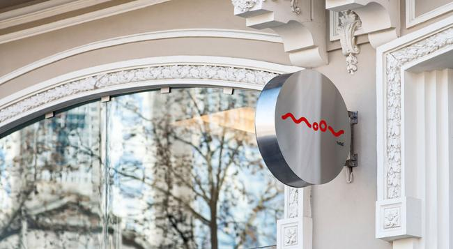 Moov Hotel Porto Centro - 波爾圖 - 建築