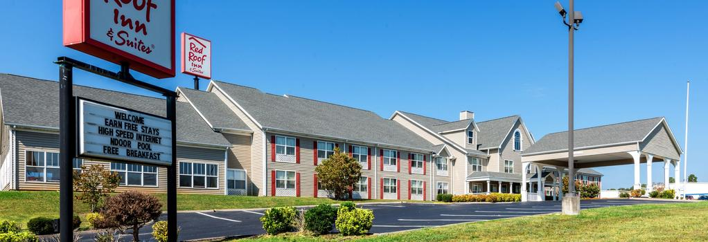 Red Roof Inn & Suites Knoxville East - 諾克斯維爾 - 建築