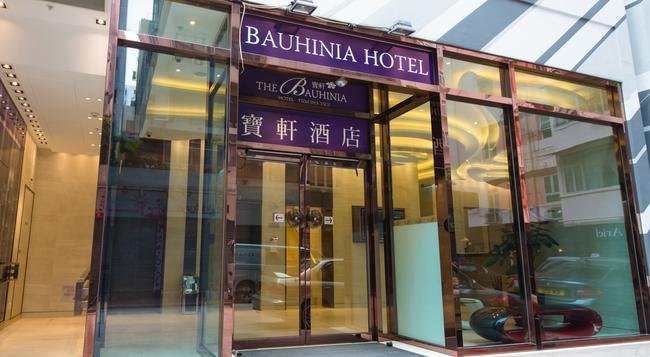 The Bauhinia Hotel-tst - 香港 - 建築