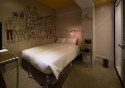 町記憶旅店 - 台北 - 臥室