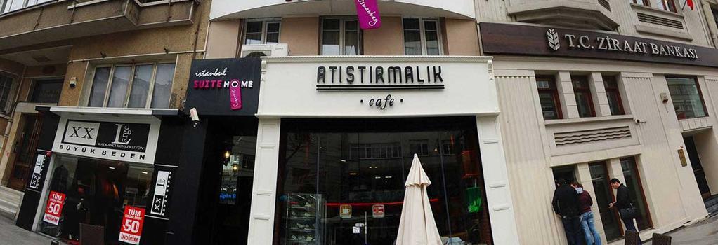 Derpa Suite Hotel Osmanbey - 伊斯坦堡 - 建築