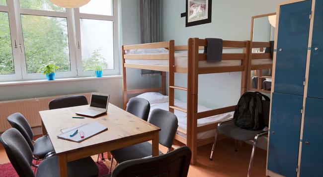 U inn Berlin Hostel - 柏林 - 臥室