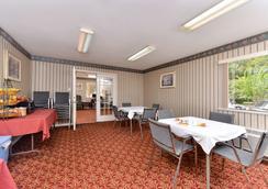 休斯頓/西北布魯克美洲最佳價值酒店及套房 - 休斯頓 - 餐廳