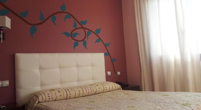 Hotel Artxanda - 畢爾巴鄂 - 臥室