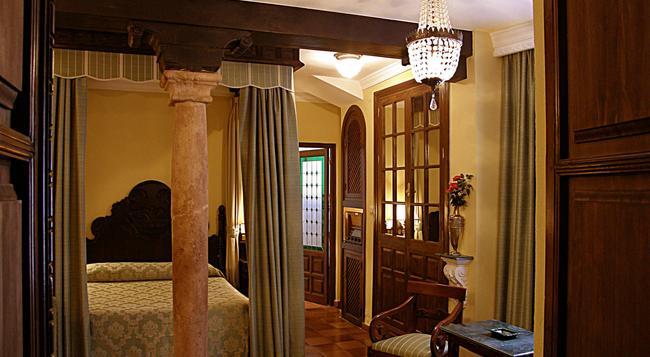 San Gabriel - su Casa en Ronda - 隆達 - 臥室