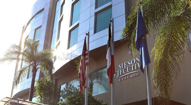 Mesón Ejecutivo - 瓜達拉哈拉 - 建築