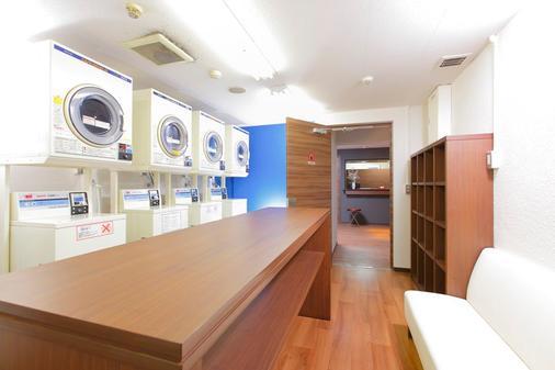 大手前住宿酒店 - 大阪 - 洗衣設備
