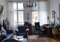 英厄堡旅館 - 柏林 - 大廳