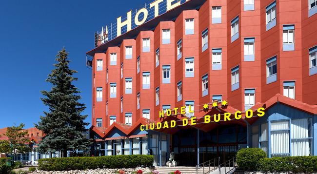 Hotel Sercotel Ciudad De Burgos - 布爾戈斯 - 建築