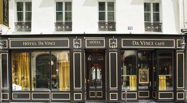 Hôtel Da Vinci & Spa - 巴黎 - 建築