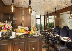 達芬奇酒店及Spa - 巴黎 - 餐廳
