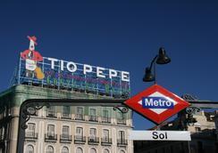 穆爾西亞旅館 - 馬德里 - 景點