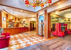 米蘭市中心萊昂納多酒店 - 米蘭 - 大廳