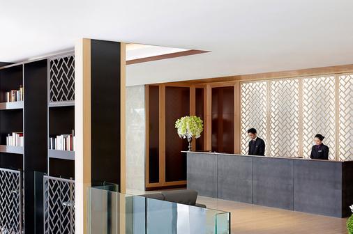 港島太平洋酒店 - 香港 - 櫃檯