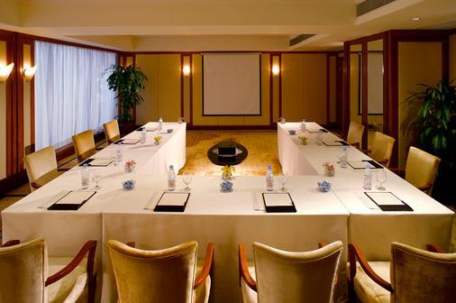 港島太平洋酒店 - 香港 - 會議室