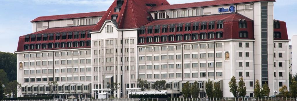 Hilton Vienna Danube Waterfront - 維也納 - 建築